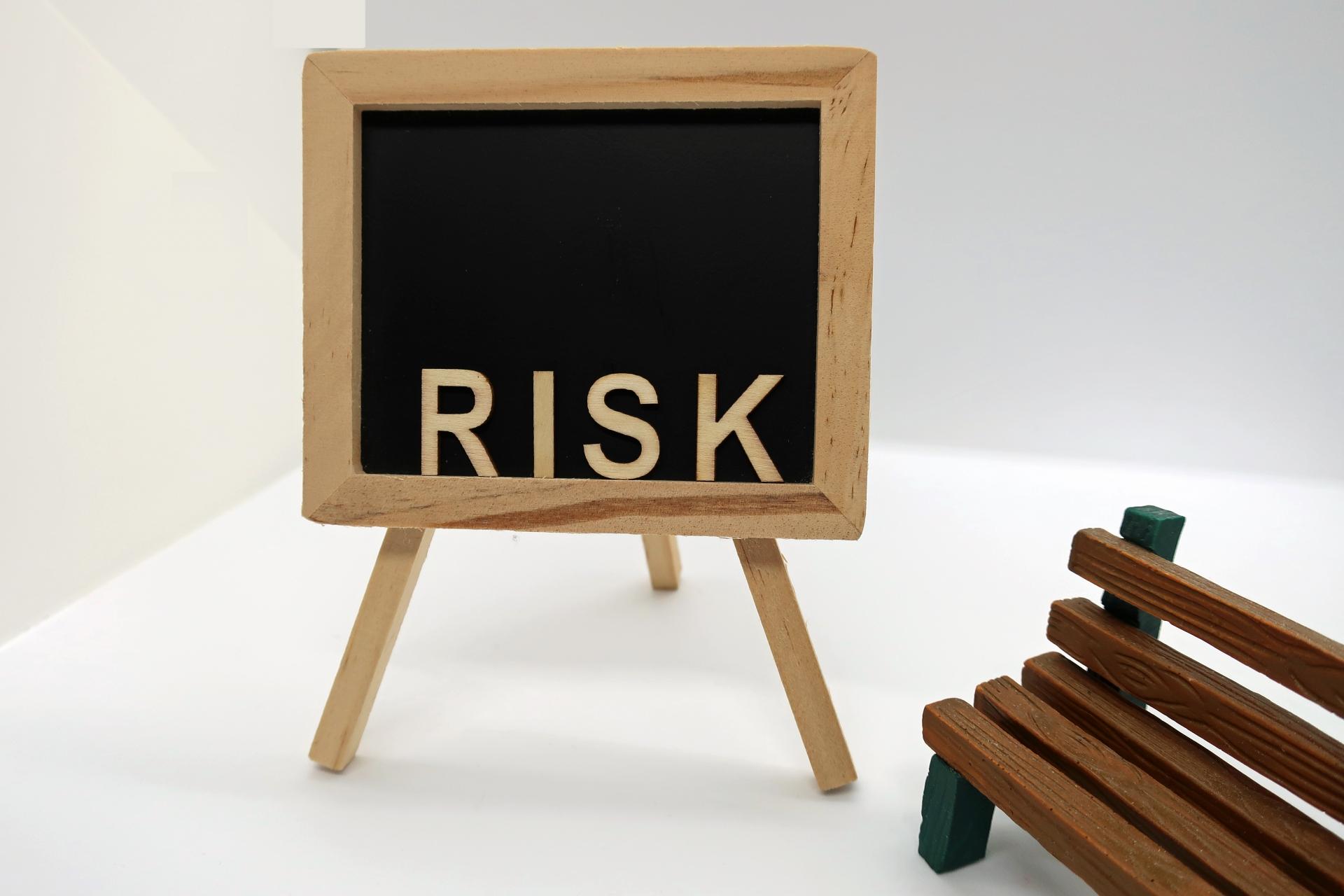システムトレードのリスクヘッジ