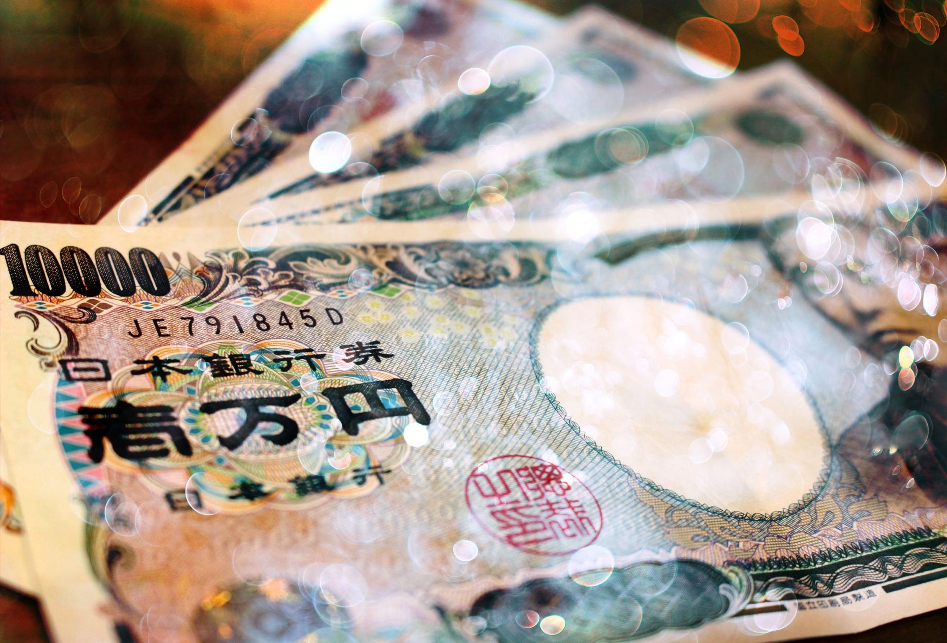 インフレと日本